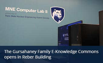 computer lab in e-knowledge commons